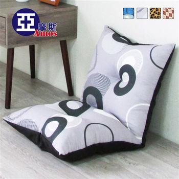 【Amos】舒適纖維棉炫色五段式和室椅/坐墊