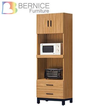Bernice-優洛2x6尺高收納櫃