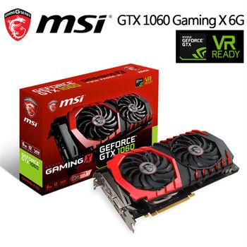 MSI 微星 GeForce GTX1060 GAMING X 6G 顯示卡