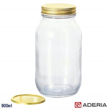 【ADERIA】日本進口多功能雙蓋密封玻璃瓶900ml