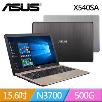 ASUS 華碩 X540SA 15.6吋 N3700 4G記憶體 500G硬碟 超值文書筆電
