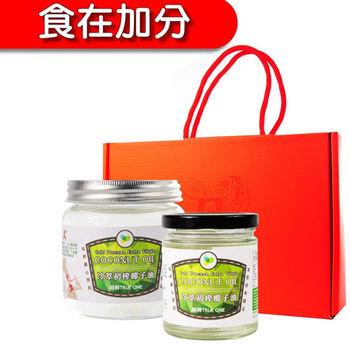 【食在加分】鮮粹系列 - 冷萃初榨天然椰子油禮盒(500ml+250ml)