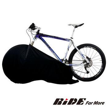 【RiDE For More】自行車室內專用防塵套(Bike Suit)