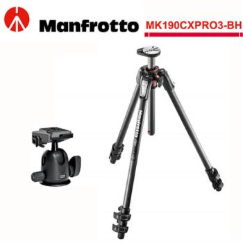 Manfrotto MK190CXPRO3-BH 新190系列碳纖維三節腳架球型雲台套組