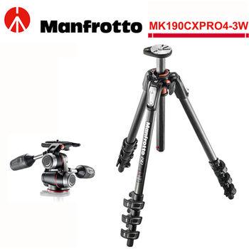 Manfrotto MK190CXPRO4-3W 新190系列碳纖維四節腳架三向雲台套組