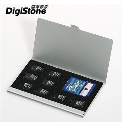 DigiStone 超薄型Slim鋁合金 多功能記憶卡收納盒(1SD+8TF)X1P【鋁合金外殼】【防靜電EVA】