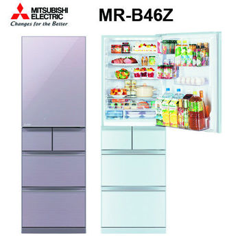 ★贈保溫瓶SP-10012PCI★『MITSUBISHI』☆三菱 日本原裝455L 五門變頻電冰箱 MR-B46Z