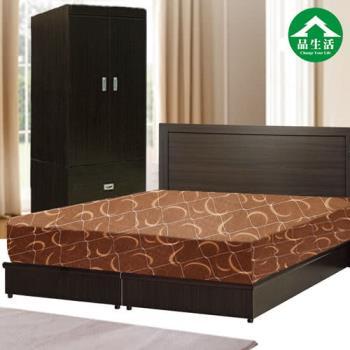 【品生活】簡約優質四件式房間組2色可選(床頭片+床底+衣櫥+日式護背彈簧床)雙人