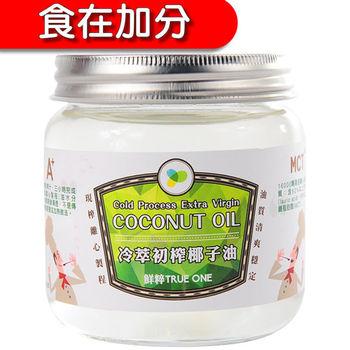 【食在加分】鮮粹系列 - 冷萃初榨天然椰子油(500ml/罐)