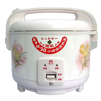 【萬國牌】6人份電子鍋 NS-1107S