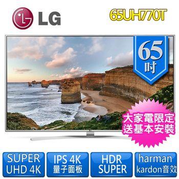 ★點我再折扣+送LG空氣清淨機★LG 樂金 65吋4K UHD液晶電視 - 65UH770T