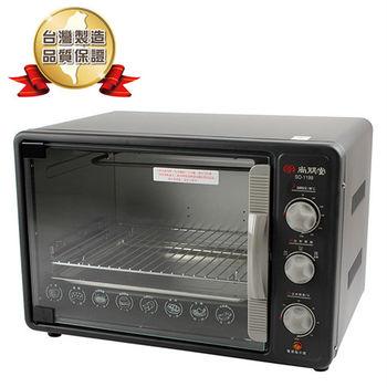 尚朋堂 30L旋風式大烤箱SO-1199