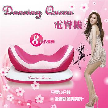 【Dancing Queen】3D搖擺電臀機(櫻花粉)CON-666