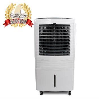 【尚朋堂】40L水冷扇SPY-E400