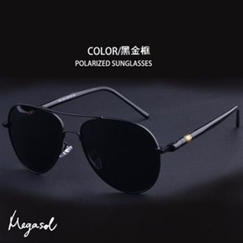 【MEGASOL】萬寶龍設計師款寶麗萊UV400偏光太陽眼鏡(明星指定款-MB209)