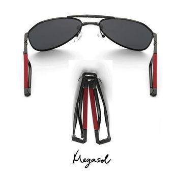 【MEGASOL】保時捷款寶麗萊UV400偏光折疊太陽眼鏡(雙色特仕款MS344Z)