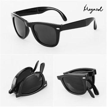 【MEGASOL】雷朋款寶麗萊UV400偏光太陽眼鏡(摺疊款繽紛系列MS4105-2014)