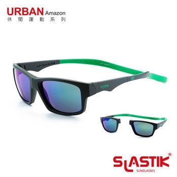 【SLASTIK】全功能型運動太陽眼鏡 URBAN休閒運動系列(Amazon)