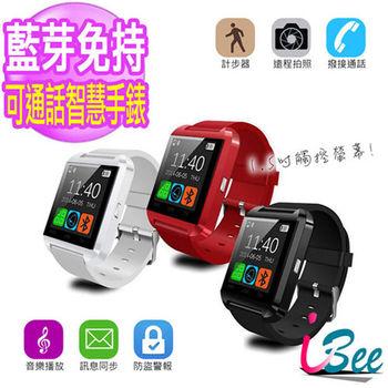 iBee 螢幕加強版 觸控式 可通話 智慧藍牙手錶