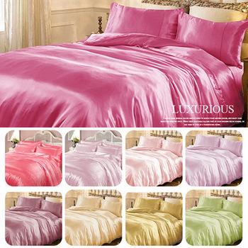RODERLY 絲緞 雙人四件式被套床包組