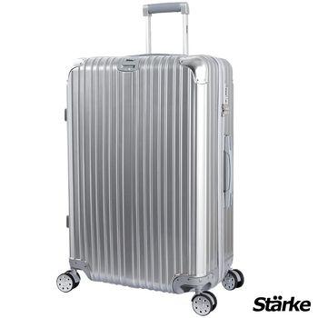 【德國設計Starke】A系列 28吋 PC+ABS 鏡面防爆拉鍊硬殼行李箱-銀色