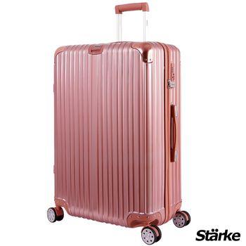 【德國設計Starke】A系列 28吋 PC+ABS 鏡面防爆拉鍊硬殼行李箱-玫瑰金