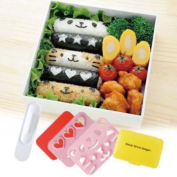 日本Arnest創意料理小物-可愛棒飯糰手做模型