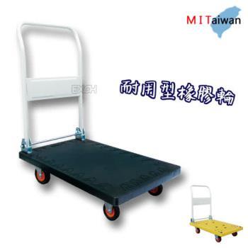 100%台灣製 摺疊大型手推車