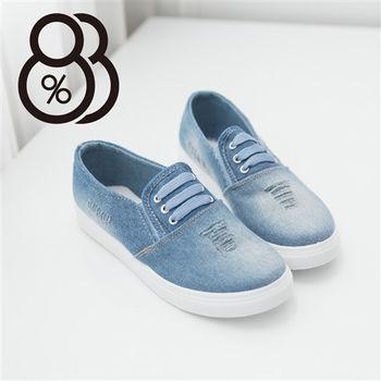 【88%】牛仔布刷色抓破繫帶造型 鬆緊帶低筒帆布鞋 懶人鞋 個性中性穿搭(2色)