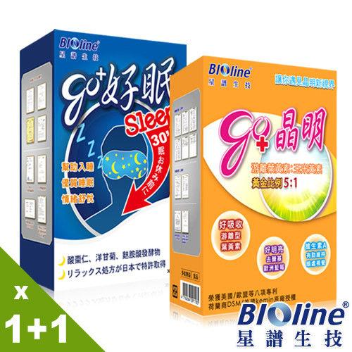 【BIOline星譜生技】go晶明(20顆/盒)+go好眠(30顆/盒)-禮盒組(附提袋)