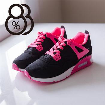 【88%】嚴選螢光色系透氣網眼繫帶氣墊舒適休閒運動鞋 韓國時尚運動風 慢跑鞋(2色) 此款偏小