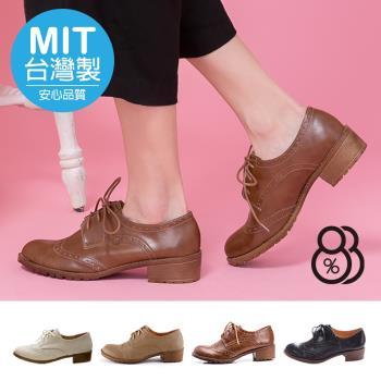【88%】牛津鞋粗低跟短靴踝靴 復古英倫雕花 學院風尖頭綁帶 2色