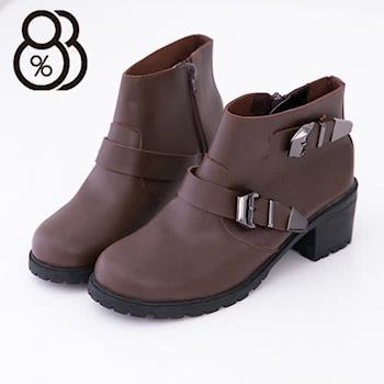 【88%】金屬拉扣環拉鍊粗跟短靴 英倫簡約工程靴 2色