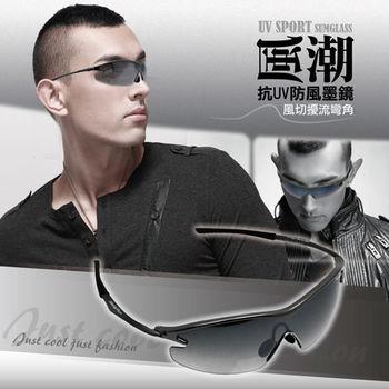《super eye》風潮抗UV防風墨鏡/ 防風太陽眼鏡