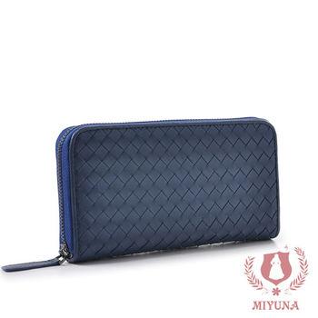 【MIYUNA】米蘭小羊真皮手工編織拉鏈長夾-奢華藍