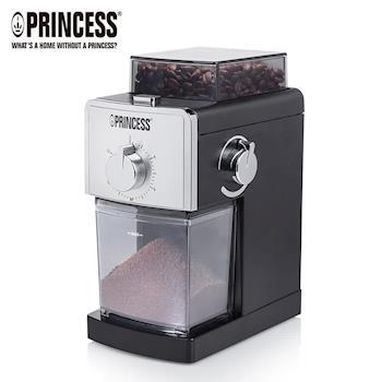 《PRINCESS荷蘭公主》電動咖啡磨豆機242197