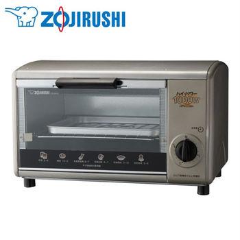 ZOJIRUSHI 象印 強火力1000W 電烤箱 【ET-SDF22】