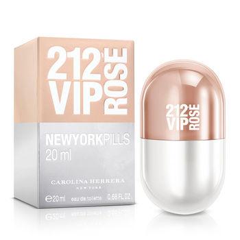 Carolina Herrera 212 VIP粉紅香檳女性淡香精紐約小膠囊版(20ml)