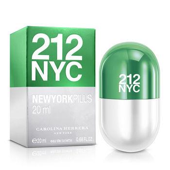 Carolina Herrera 212女性淡香水紐約小膠囊版(20ml)