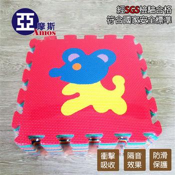 【Amos】寶寶學動物拼裝地墊(10片裝)/巧拼地墊