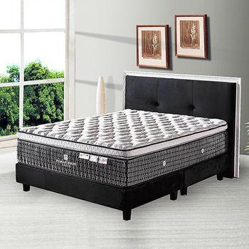 Bernice-哥德3線900型獨立筒3尺單人床墊
