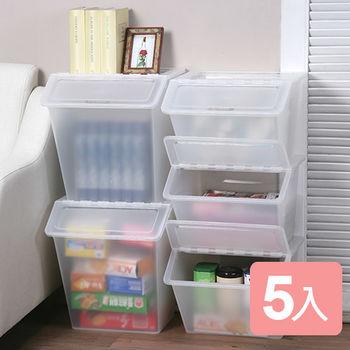 《真心良品×樹德》水晶宮透明可疊式收納箱22L+38L(5入)