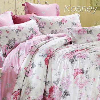 【KOSNEY】伊莉莎白  加大100%天絲TENCE六件式兩用被床罩組送天絲夏被