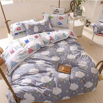 RODERLY 烏雲 韓系 雙人四件式 涼被床包組