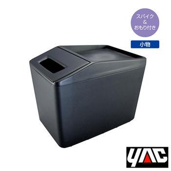 YAC 傾斜開口垃圾桶(PZ-745)