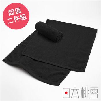 日本桃雪綁頭毛巾超值兩件組(黑色)