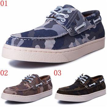 (預購)pathfinder款1080F春季時尚休閒透氣板鞋PF男士迷彩復古潮流低幫皮鞋(JHS杰恆社)