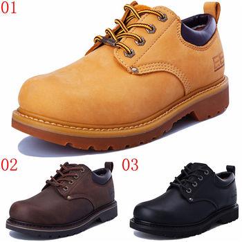 (預購)pathfinder款3045春季男士復古潮流大頭工裝鞋 PF硬漢戶外休閒低幫皮鞋(JHS杰恆社)