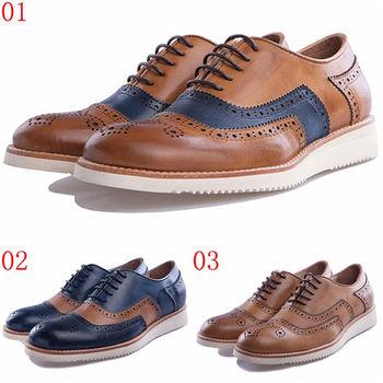 (預購)pathfinder款0643春季男士潮流布洛克鞋 PF英倫沖孔時尚商務休閒皮鞋(JHS杰恆社)