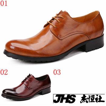 (預購)pathfinder款2145口PF時尚男士休閒舒適皮鞋 復古做舊刷色潮流低幫皮鞋(JHS杰恆社)